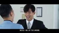 """周渝民《天生不对》""""风水大师练成秘籍""""特辑"""