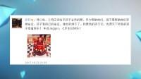 八卦:郑钧刘芸为儿子庆生 满足车迷Jagger