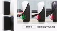 【游民星空】小米平衡车