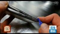 红米3换电池视频教程 Red MI3手机更换内置电池拆机详细说明图解