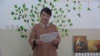 人教版小学美术三年级《感受声音》说课视频