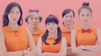 宇宙人-《你以为》正式版MV