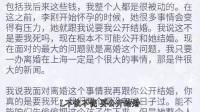 薛之谦李雨桐风波的真相,原来我们都欠他一个道歉?!