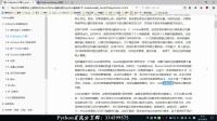 3.黑马课堂实录python人工智能:python的发展历史