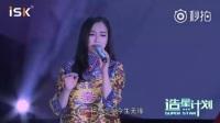 龙梅子综艺献唱 苦情歌《泪满天》,淡淡的忧伤却又那么刻骨铭心!