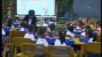 鲍海影-厘米的认识 小学数学优质课比赛获奖视频