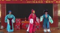 越剧《王老虎抢亲》选段 戏豹 金雪梅 莫德娥 蔡国银 表演