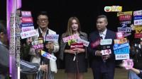 亚洲音乐盛典开幕酒会 孙兴加盟用爱践行慈善事业