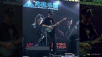 2017上海乐器展 崔冠可电吉他原创作品《Juzimusic intro》