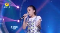 11岁女孩唱歌下跪打动父亲流泪