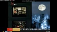 黑龙江都市频道《都市不眠夜》(停播)片头16秒