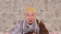 念佛法門往生的祕訣(贵贵美珠珠)