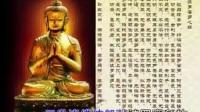 心经 9遍 听了使人身心轻松的音乐 超清 般若波罗蜜多心经 佛教音乐歌曲 佛歌(贵贵美珠珠)