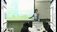 《万类霜天竟自由》初中九年级历史与社会优质课视频-杨美婷