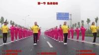 中国云朵王健身操云系列第三套第一节(加片头)