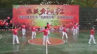 """汉阴县敬老月暨老年节""""农商银行杯""""文体健身大赛"""