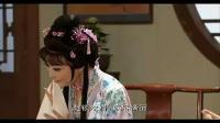 越剧——《牡丹亭还魂记》外景版 王君安 金静主演 越剧 第1张