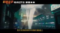 今日上映!導演親自安利《銀翼殺手2049》的奇幻未來