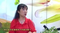 《喜宝和喜妈》李力老师 陈倩老师 讲解产检的重要性及剖宫产要做的准备工作