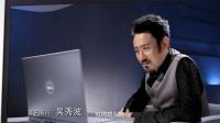 DELL XPS 14z轻薄笔记本电脑 让吴秀波更吴秀波