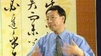 田蕴章书法讲座50集(天津电视台)01_绪论