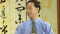 田蕴章书法讲座50集(天津电视台)02_楷书流派