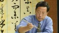 田蕴章书法讲座50集(天津电视台)03_行揩