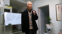 视频——郑州胡志安生物科技有限公司——中医大讲堂第一堂