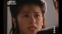 雪花神剑新版加工版主演:姜大卫 龚慈恩