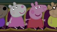 小猪佩奇 第五季 25