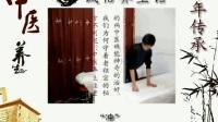 中医推拿视频教学合辑《从零开始学推拿》系列视频教学(贵贵美珠珠)