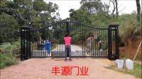 中国南方电网铁艺大门