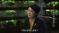 刘强东披露京东上市(二)系统思考商业模型:京东的甘蔗理论【优米网】