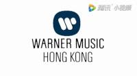 香港华纳唱片小视频