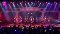 20171028 SHY48 TEAM HIII《美丽世界》公演