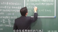 化学高中必修1__第1章第2节·阿伏伽德罗定律及其推论