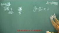 初中数学函数初步_初二数学名师教学视频
