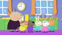 粉红小猪妹Peppa_Pig_06_The_Playgroup