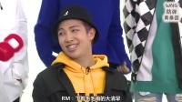 防弹少年团 胖弹GAYO track 12 中文字幕 17-04-04(WNS中字)