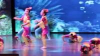 2017怀化市舞之恋舞蹈学校第五届汇报演出——18.《鱼儿欢歌》舞蹈0926
