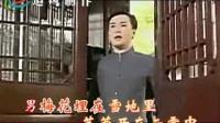 黄梅戏-情稠意更稠-视频伴奏-缺男声(牧童伴唱)
