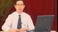 中医诊断学72