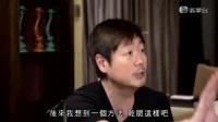 最佳拍檔 EP07-阮兆祥 王祖藍 李思捷
