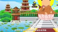 《老有佛依》——重阳节敬献老人的一则诚意动画