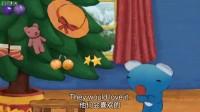 英语配音《小佩圣诞快乐之装饰圣诞树》