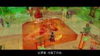 《龙武2》真武门派剧情视频 好男儿自当笑傲万世·