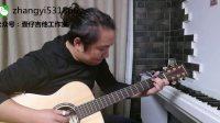 吉他独奏 经典翻弹《卡农》