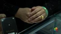 烟台金夫人钻石2017双11钜惠,烟台钻戒1111疯狂送,烟台婚戒钻戒定制中心珠宝狂欢盛宴!