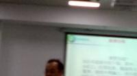 《一》华为老师许浩明给某上市企业授课《打造高绩效执行力强的狼性团队》