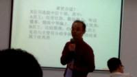 《二》华为老师许浩明给某上市企业授课《打造高绩效执行力强的狼性团队》